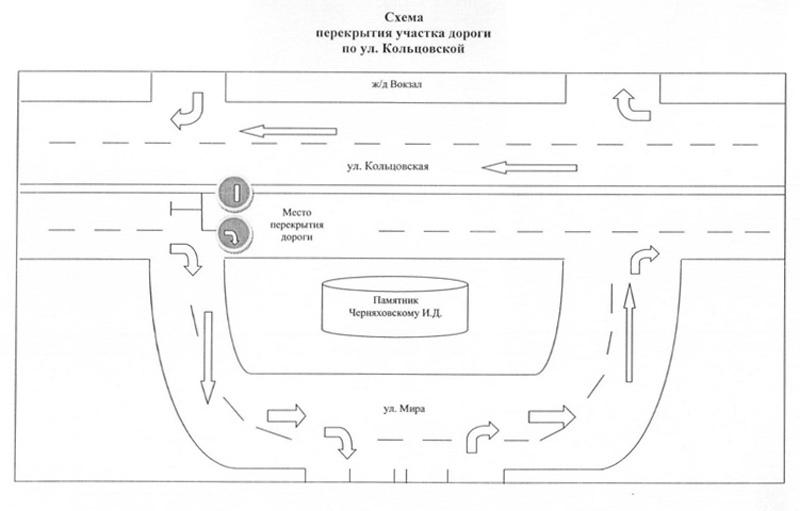 Ограничение движения в Воронеже 22 июня