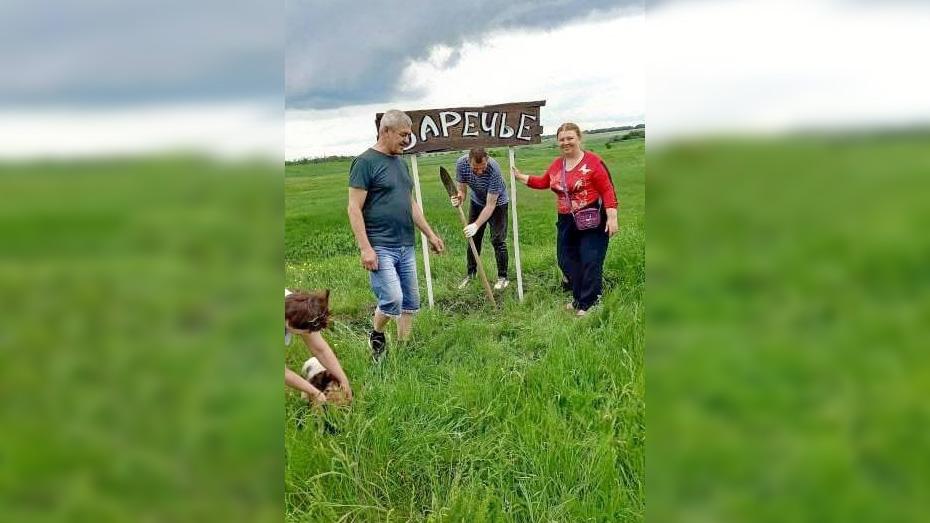 Автором проекта стала уроженка поселка Ирина Синчукова