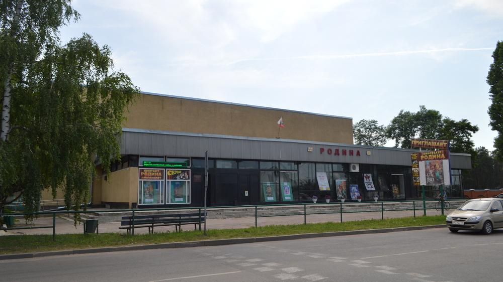 Вид здания сейчас. Автор фото –Андрей Ворфоломеев