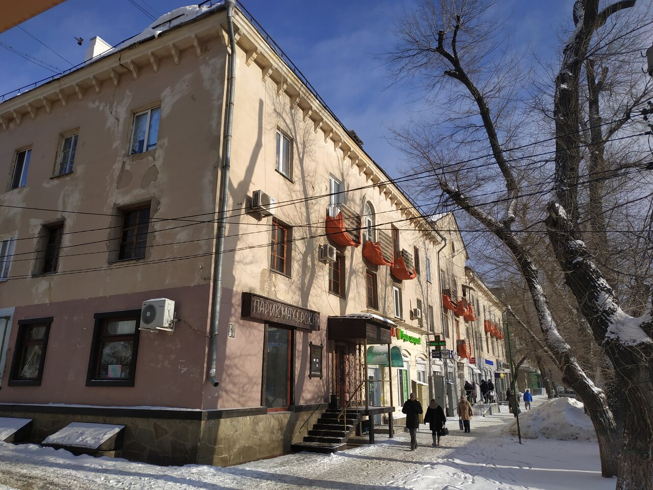 дом №130 на улице 9 Января до ремонта