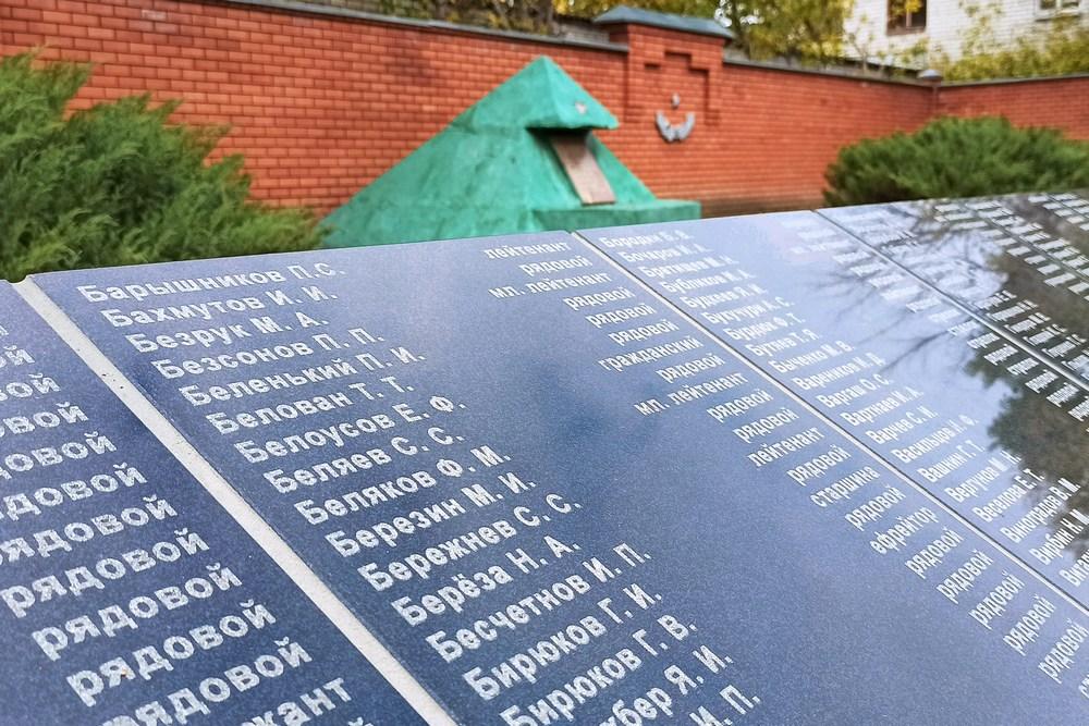 Теперь в списках мемориала 1189 имен