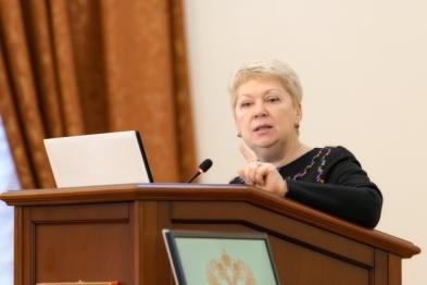 Министр образования РФ призналась в любви к Воронежской области