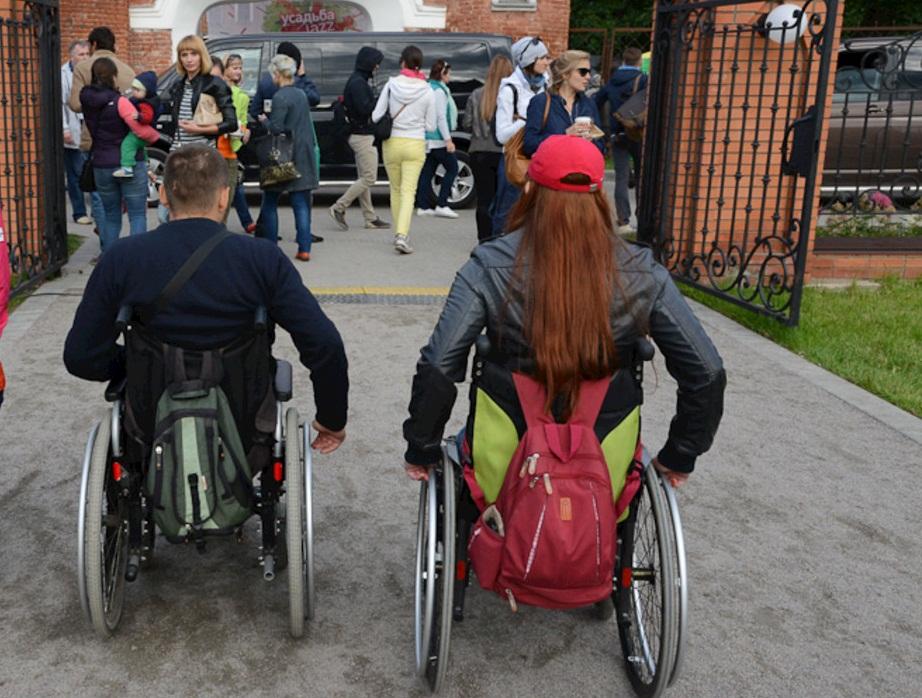 Инвалиды Иркутска Знакомство