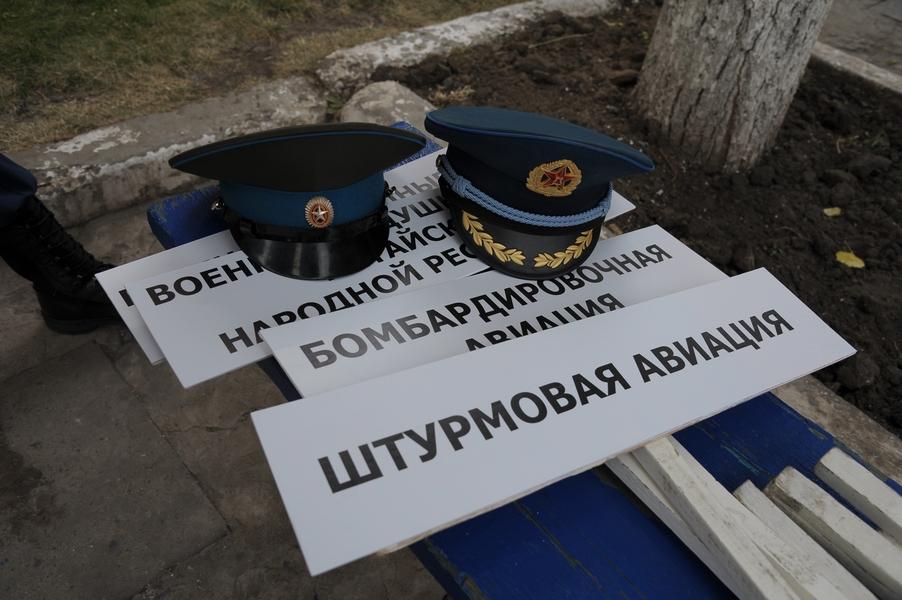 http://riavrn.ru/upload/images/aviadartsdd%20(5).JPG