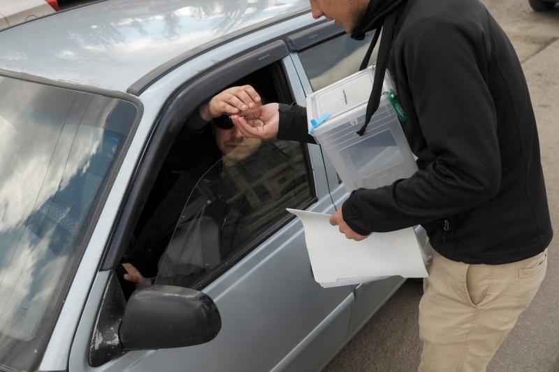 общие условия договора залога автомобиля