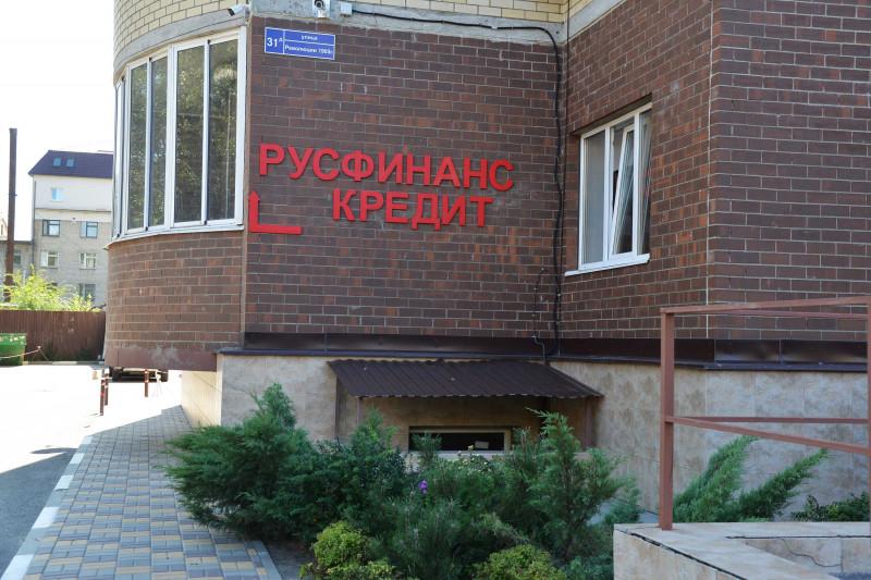 ЖК «Берег» в Воронеже — купить квартиру в жилом комплексе «Берег» в Воронеже.