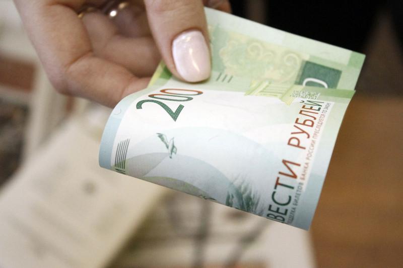 кредит под низкий процент воронеж взять деньги под расписку без залога