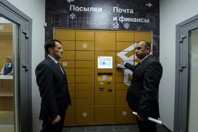 ВВоронеже открылось первое почтовое отделение нового формата— Блиц-блиц