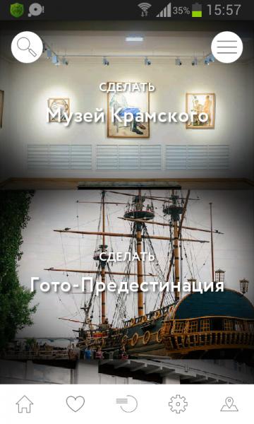 Advise the Voronezh region