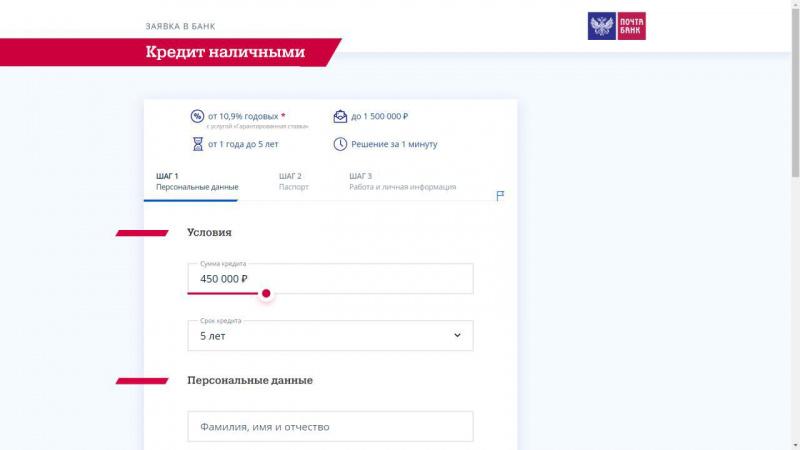помощь в кредите с просрочками воронеж банк втб адреса отделений в москве в юао