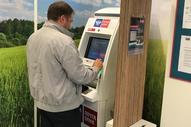 восточный оплатить кредит с карты