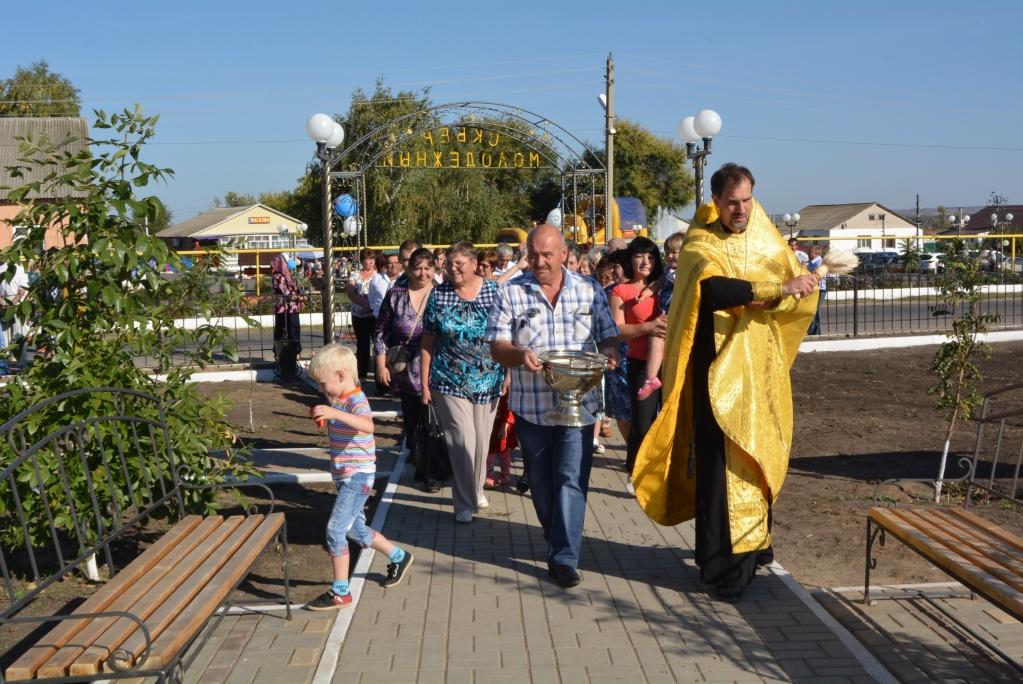 Сценарий торжественного открытия школьного quotСквера Памятиquot