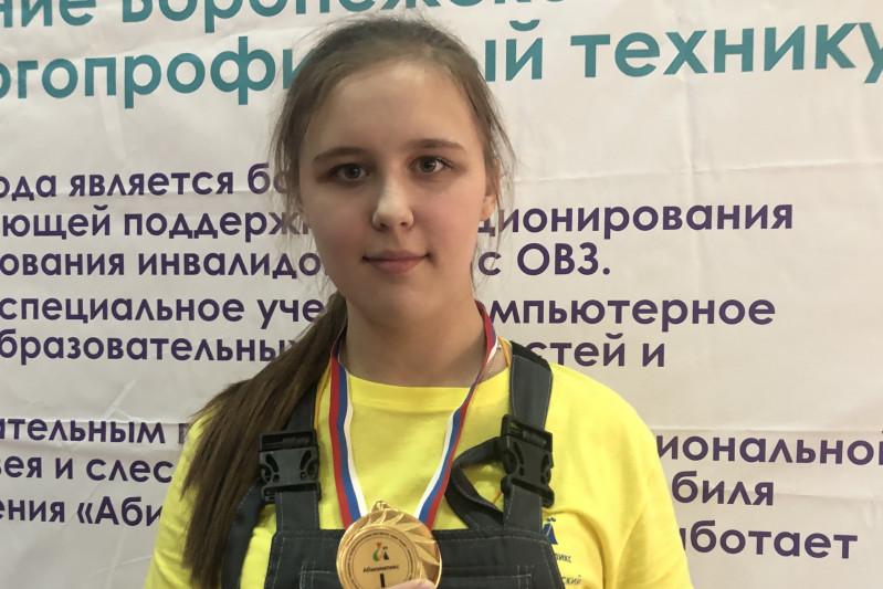 Абилимпикс Воронеж победители