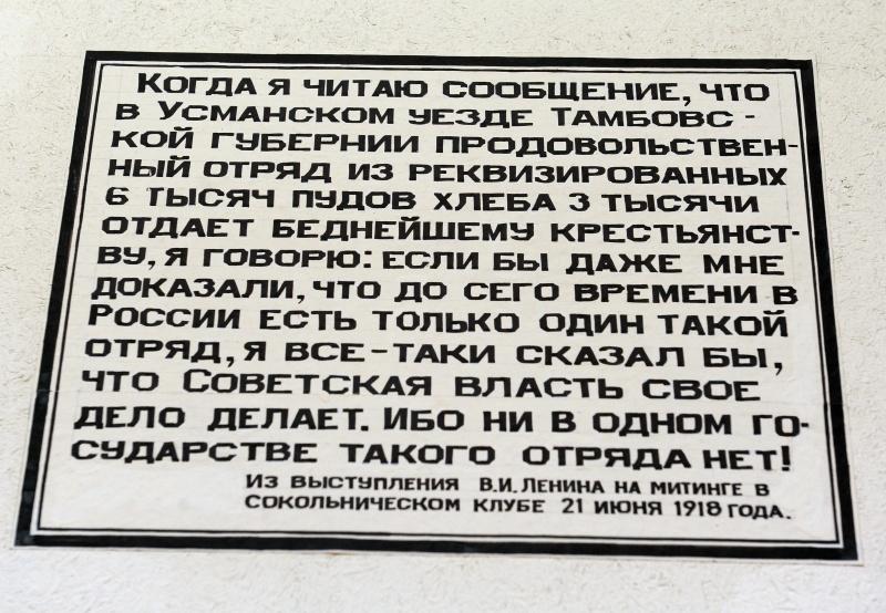 Улица Луткова_13.JPG