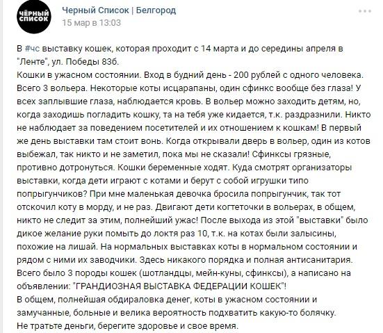 Белгород.jpg
