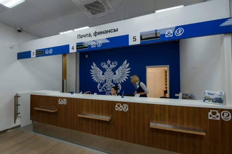 «Почта России» открыла вВоронеже первое отделение нового формата