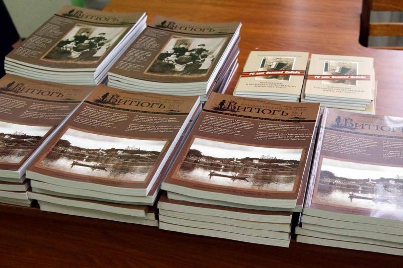 Задать вопросы редактору краеведческого журнала   .jpg