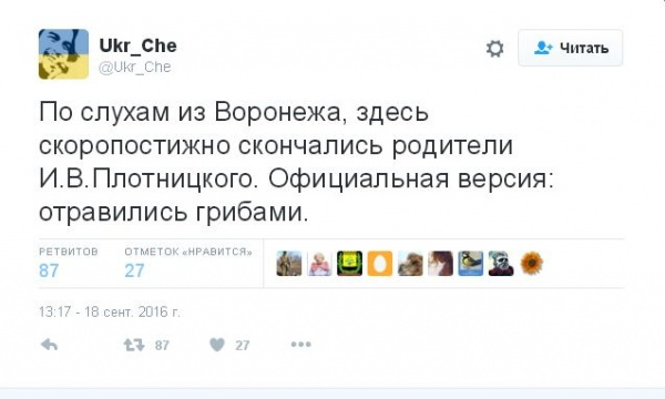 https://riavrn.ru/upload/medialibrary/87c/87c4d3644b97833cf6d2d1dea1a91e43.jpg