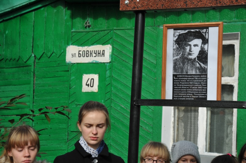 Портрет Бовкуна.jpg