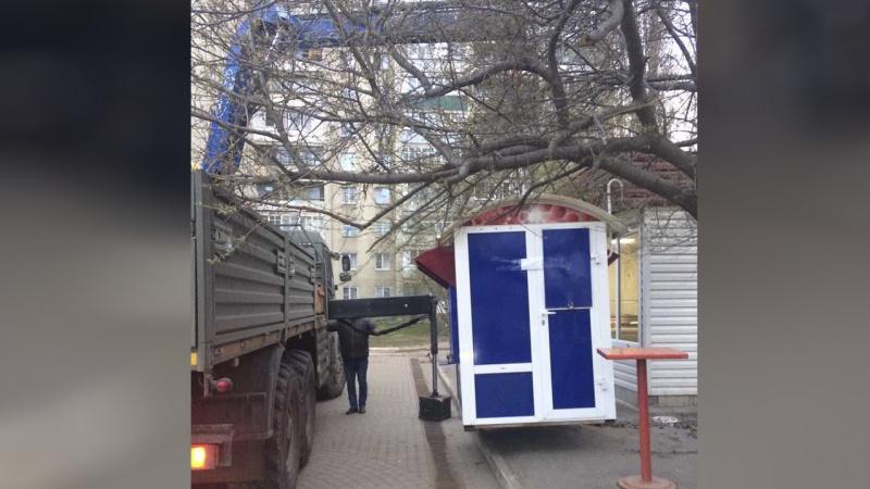 Ігрові клуби в Воронежі