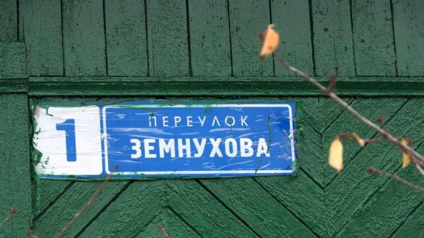 Защита в суде Воронеж Ульяны Громовой переулок автоюрист Воронеж Дьякова переулок
