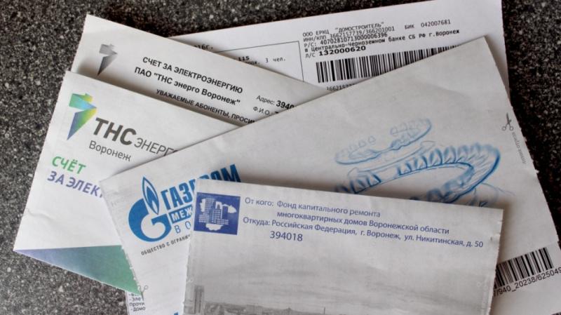 С1июля в Российской Федерации возростут тарифа науслуги ЖКХ