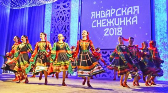 В Бутурлиновке благотворительный вечер «Январская снежинка – 2019» пройдет 25 января