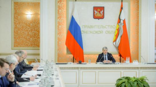 Губернатор Воронежской области рассмотрит вопрос о штрафах за нарушение самоизоляции