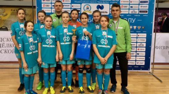 Воробьевские футболистки заняли 2-е место в финале ЦФО