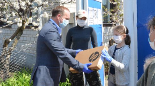 Ноутбуки получат 13 многодетных семей в 2 районах Воронежской области