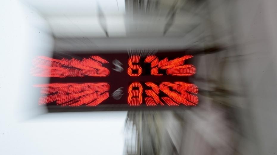 Центробанк отозвал лицензию у 2-го повеличине банка Адыгеи