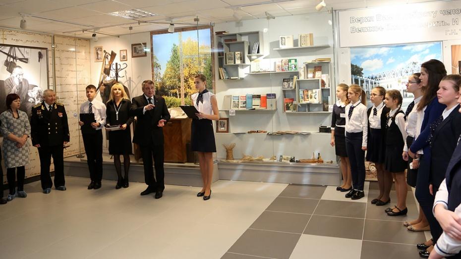 Наоткрытие воронежского музея Троепольского пришел Бим