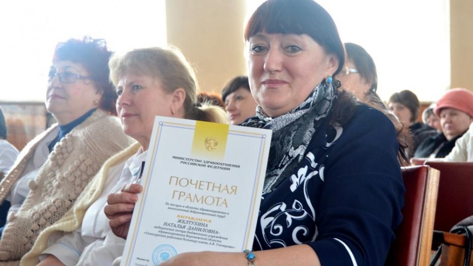 Семилукская медсестра получила министерскую награду