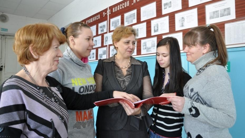 Эртильские школьники разработали проект памятника погибшим ученикам