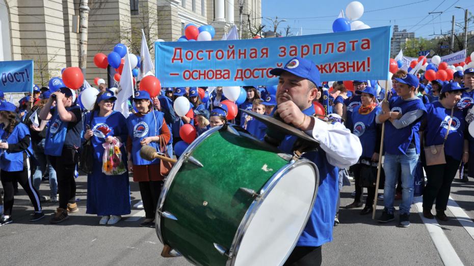 В праздничной демонстрации 1 Мая примут участие 35 тыс воронежцев