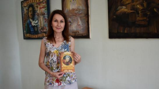 Острогожскому музею подарили книгу о художнице-землячке Наталье Гольдиной