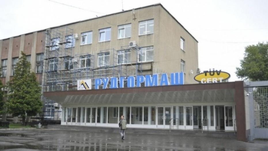 Воронежский «Рудгормаш» призывают отключить себе электричество задолги в11 млн. руб.