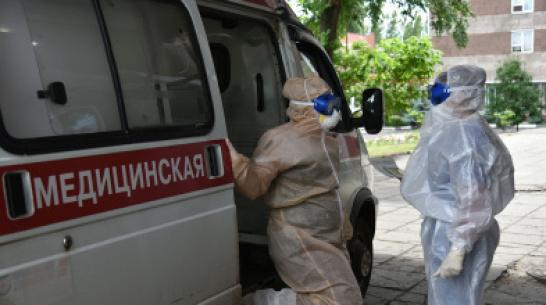 COVID-19 заразились еще 96 человек в Воронежской области