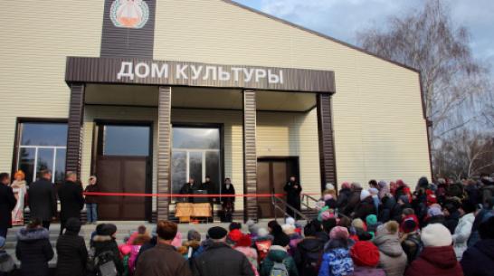 В каменском селе Марки после капремонта открыли Дом культуры