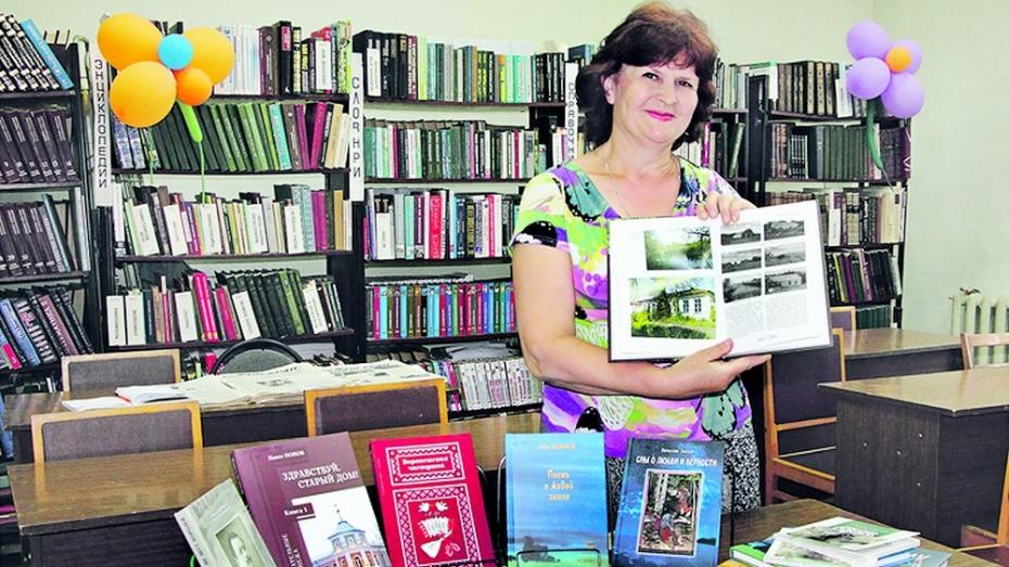 Никитинская библиотека подарила панинским читателям книги о Воронеже