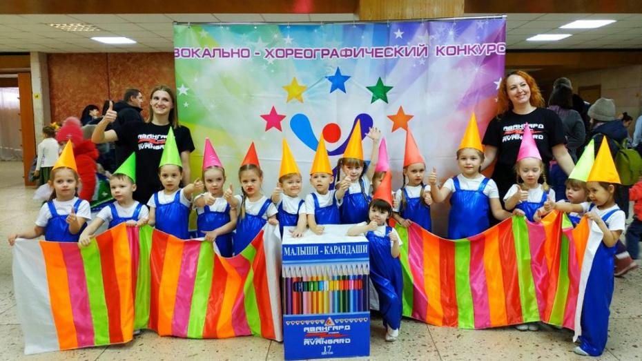 Павловские танцоры получили Гран-при всероссийского фестиваля-конкурса «Твой первый шаг»