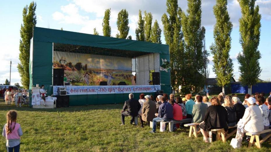 В Лискинском районе отпразднуют День села Щучье