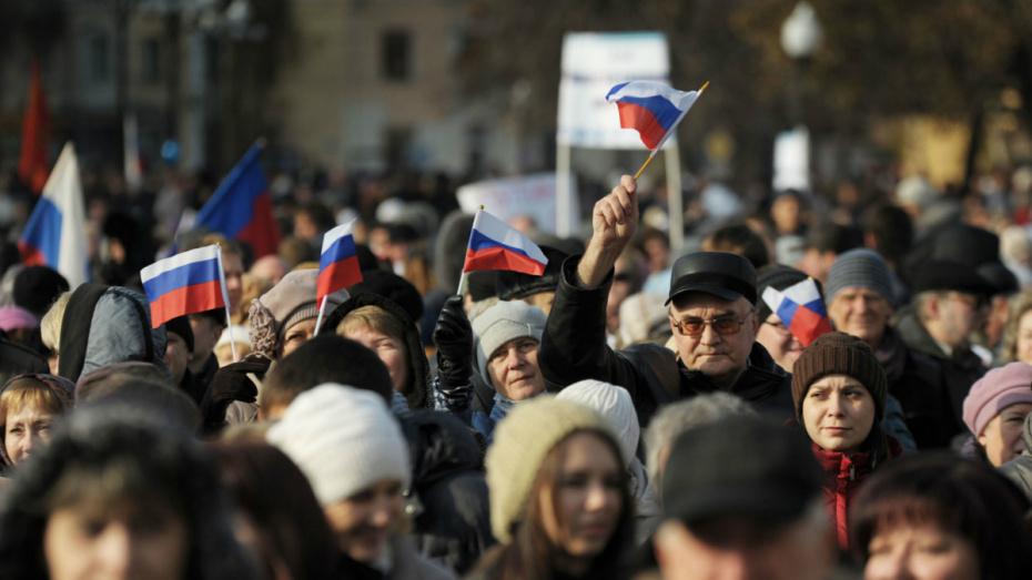 В Воронеже ко Дню народного единства подготовили около 70 мероприятий