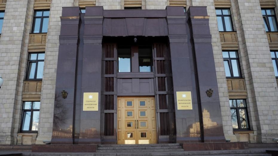 Воронежский губернатор пригрозил чиновникам увольнениями за бюджетный перерасход