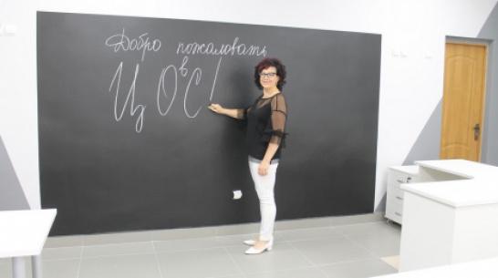 На ремонт школ  Хохольского района направят более 10 млн рублей
