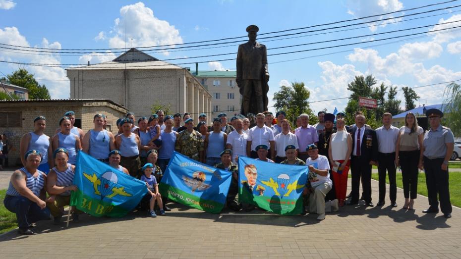 В Россоши открыли сквер имени Героя Советского Союза Василия Маргелова