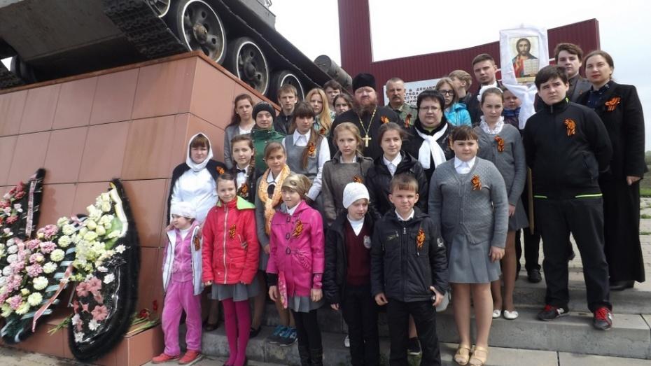 В Верхнемамонском районе прошла православная акция «Памяти павших»