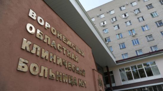 Воронежский облздрав объяснил, почему пациентам нельзя выходить на улицу