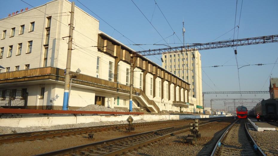 Капремонт перрона Лискинского вокзала стоимостью 12 миллионов рублей начался