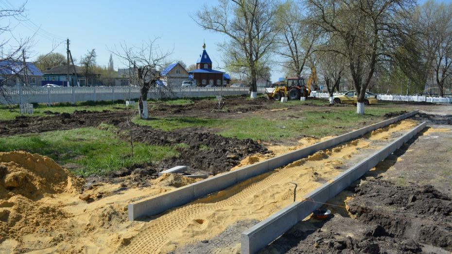 В селе Воробьевка построят парк